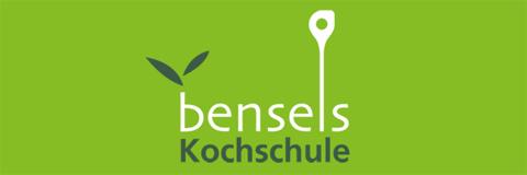 logo.jpg | {Kochschule logo 14}
